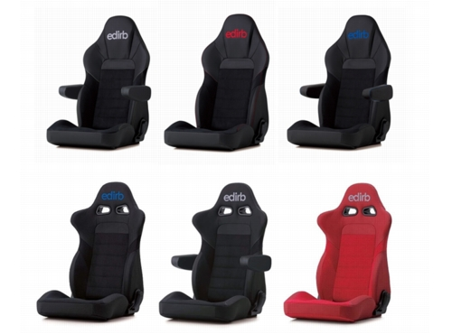 Edirb Series Bride S Sport Seats Lineup For Every Type Of Driver
