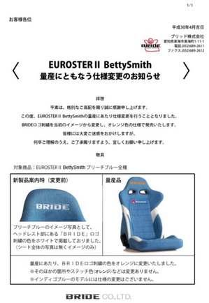 BettySmith_Release.jpg