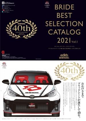 selectioncatalog2021.jpg