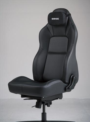 raku_pad_with_seat.jpg